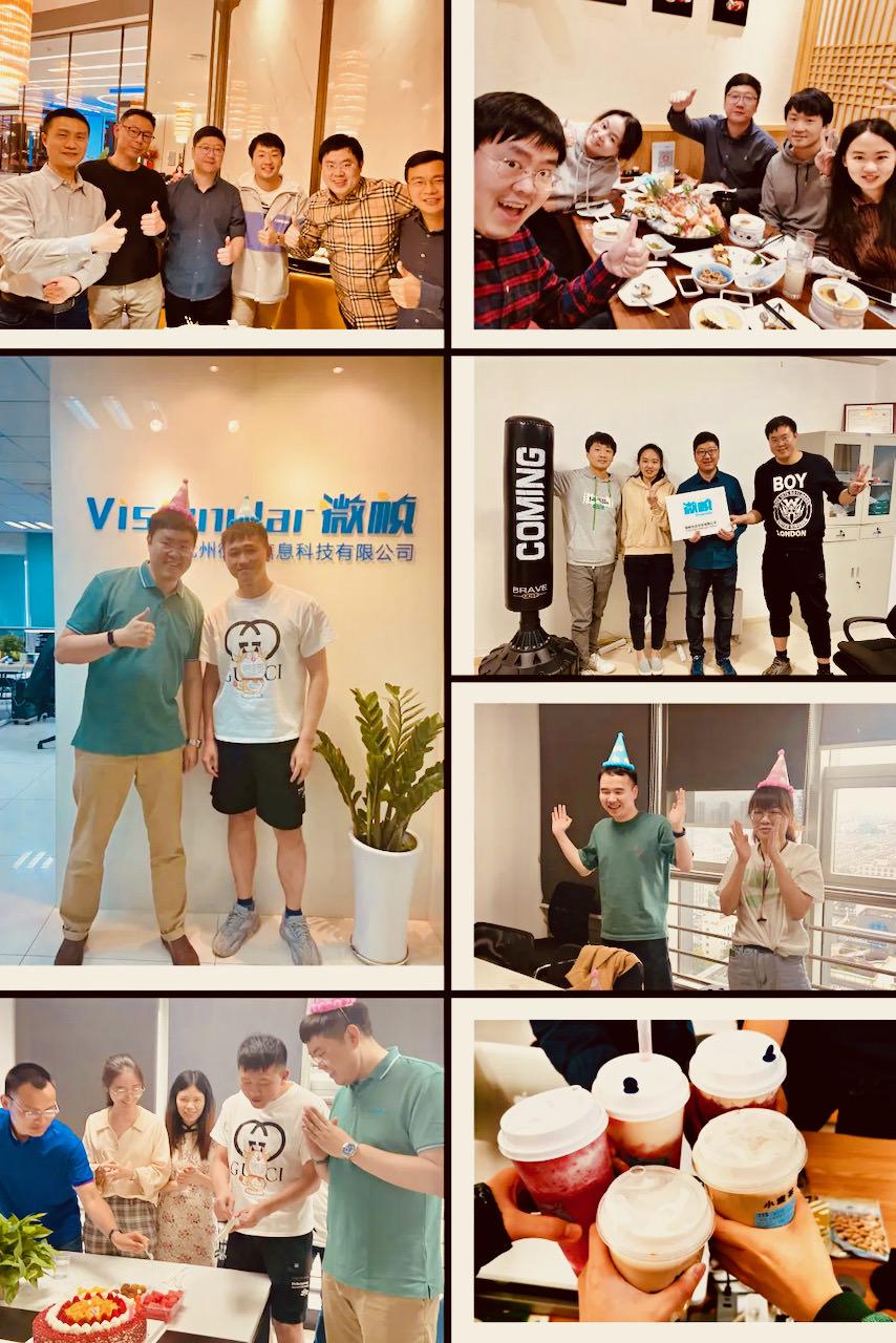 Visionular Beijing Team