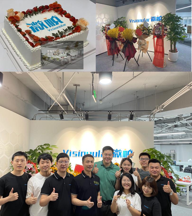 Visionular New Beijing Office Photos